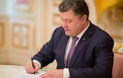 Порошенко подписал закон об особом порядке самоуправления на Донбассе