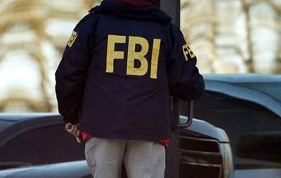 В Украине предлагают создать аналог ФБР