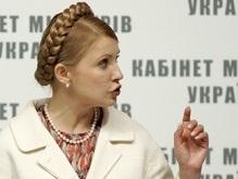 Тимошенко пообещала в госбюджете на 2009 год рекордный рост доходов местных бюджетов