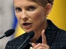 Тимошенко: Украинцы должны отвечать за двойное гражданство