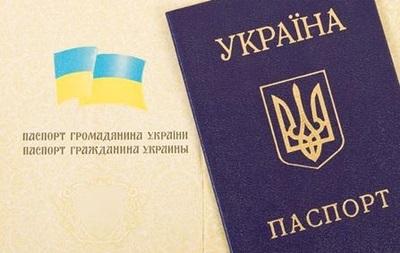 Украинцам готовят паспорта нового формата