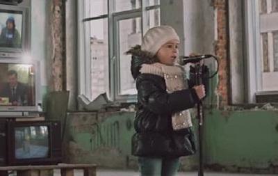 Украинская певица презентовала антивоенный клип