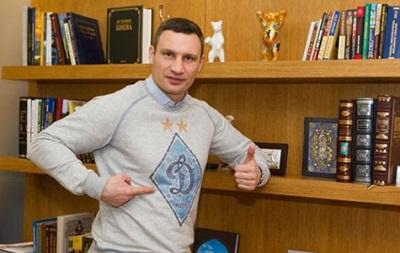 Дрожи Эвертон: Виталий Кличко поддержит Динамо на стадионе