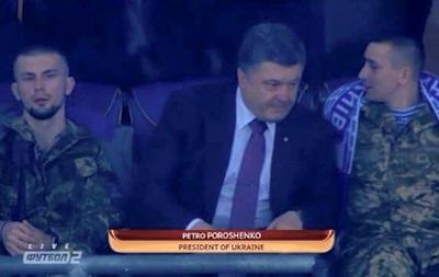 Президент Украины пришел на Олимпийский поддержать Динамо в битве с Эвертон