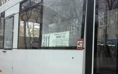 В Мариуполе обстреляли маршрутку