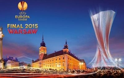 Стали известны все участники 1/4 финала Лиги Европы