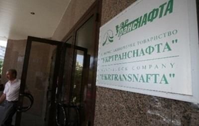 Конфликт вокруг Укртранснафты исчерпан – Аваков