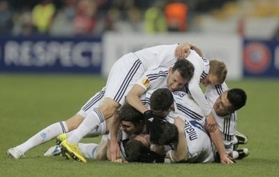 Динамо Киев и Днепр узнали соперников по 1/4 финала Лиги Европы
