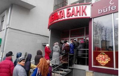 В Киеве проходит марш за национализацию Дельта Банка