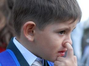 Исследование: 11% украинских детей пытались купить в интернете наркотики
