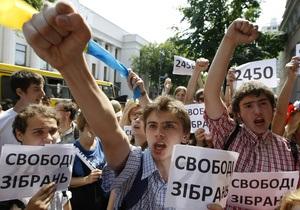 Сообщество Демократий приняло резолюцию в отношении Украины
