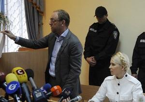 Защита Тимошенко заявляет, что не успела в срок ознакомиться с материалами дела ЕЭСУ