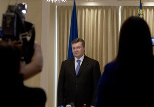 Янукович назвал главную проблему реализации Украиной экономического потенциала