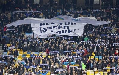 UEFA рассмотрит поведение фанатов на матче Динамо и Эвертона