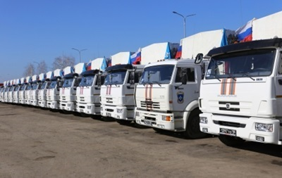 РФ заявила о формировании нового гумконвоя, основной груз - семена