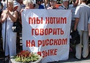 Русский язык стал региональным в Херсоне