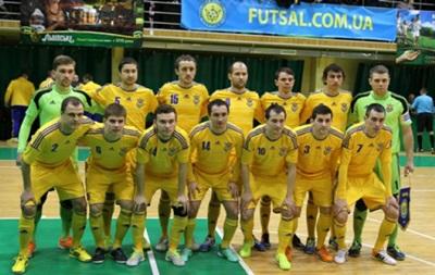 Сборная Украины по футзалу пробилась на Евро-2016