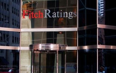 Fitch подтвердило рейтинги Киева
