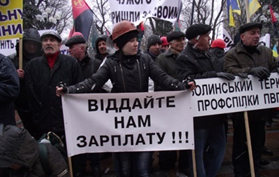 Украинские шахтеры бастуют из-за невыплаты зарплат