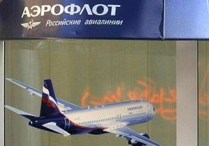 Новости Аэрофлот - Крупнейшая российская авиакомпания станет спонсором Манчестер Юнайтед - СМИ