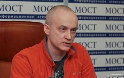 В Днепропетровске проведут вече против  авторитарного режима