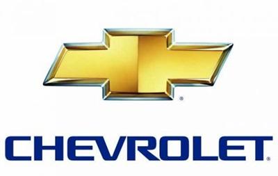 Chevrolet оштрафовали за нарушение правил ухода с рынка Европы