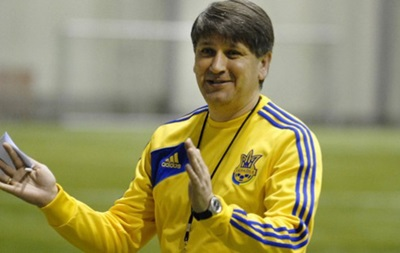Тренер молодежной сборной Украины: Рад, что ребята с радостью приезжают в команду