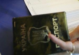 В Донецкой области более 11 тысяч избирателей не получили паспорта