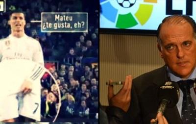 Роналду могут наказать за непристойные жесты в матче с Барселоной