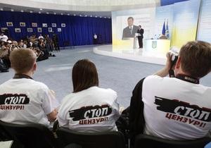 Яценюк предложил Раде ввести тюремный срок за цензуру