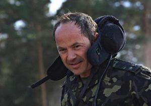Луценко посоветовал Тигипко  не ездить теперь ни в коем случае на охоту