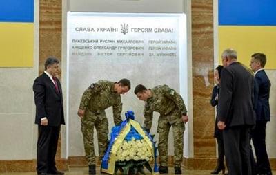 Порошенко назвал убийц офицера СБУ  циничными бандерами