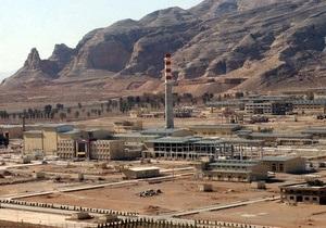 В иранском городе, где расположен ядерный реактор, мог произойти взрыв