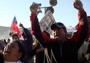 Чилийские студенты ворвались в здание парламента