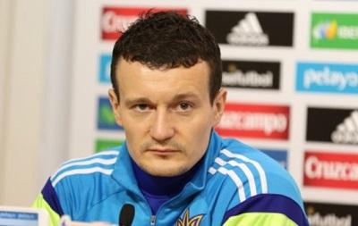 Защитник сборной Украины: Буду рад забить в ворота сборной Испании