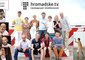 В Украине представили общественное интернет-телевидение