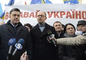 В четверг оппозиция возобновляет акции протеста Вставай Украина