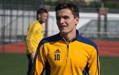 Динамо подписало контракт с молодым полузащитником