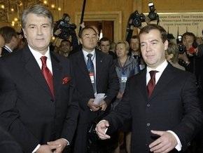 Ющенко и Медведев поговорили о погоде и галстуках