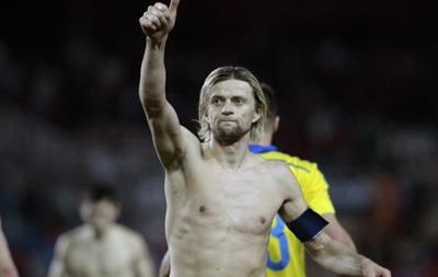 Капитан сборной Украины: Поддержка фанатов во Львове всегда особенная