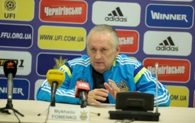 Тренер сборной Украины: В матче против Латвии будем играть только на победу