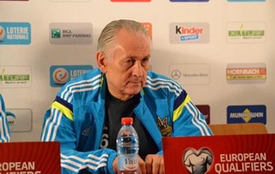 Фоменко: Игроков Днепра зацепила реакция прессы, и они решили остаться в сборной