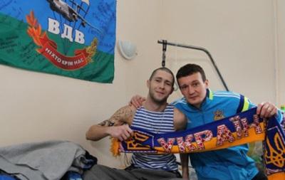 Гравці збірної України у Львові відвідали поранених бійців АТО