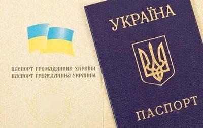 Кабмин утвердил карточку, которая заменит внутренний паспорт
