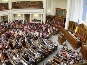 ВР приняла закон о повышении соцстандартов