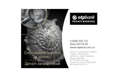 Пакет услуг Private Banking «Elite» - новый виток эволюции премиального сервиса
