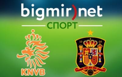Голландия - Испания 2:0 Онлайн трансляция матча