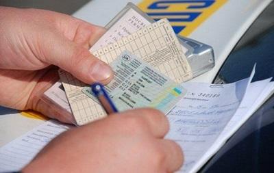 В Киеве заканчиваются бланки техпаспортов