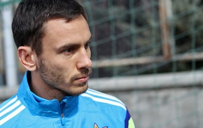 Полузащитник сборной Украины: Мы провели не самый лучший матч