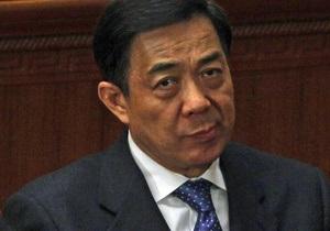 В Китае судят жену опального политика Бо Силая